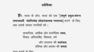 KA PRACHIN BHARAT PDF ITIHAS