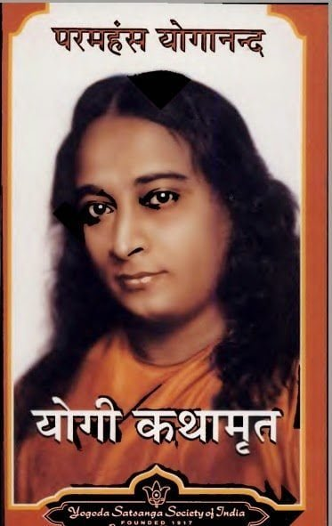 sunderkand in hindi pdf gita press free download