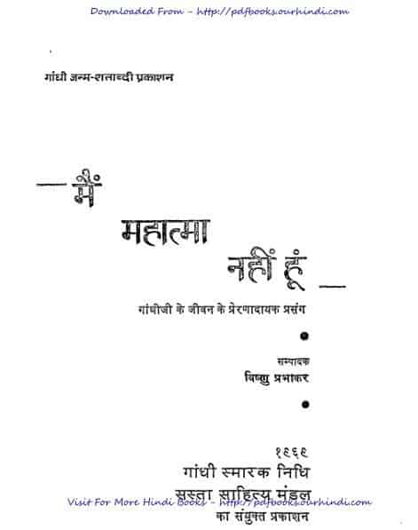 essay on mahatma gandhi for middle school Mohandas karamchand gandhi, commonly known as mahatma gandhi, was an  indian political and  this essay takes you through his life history, including his  philosophy of  when he was 11 years old, he attended a high school in rajkot.
