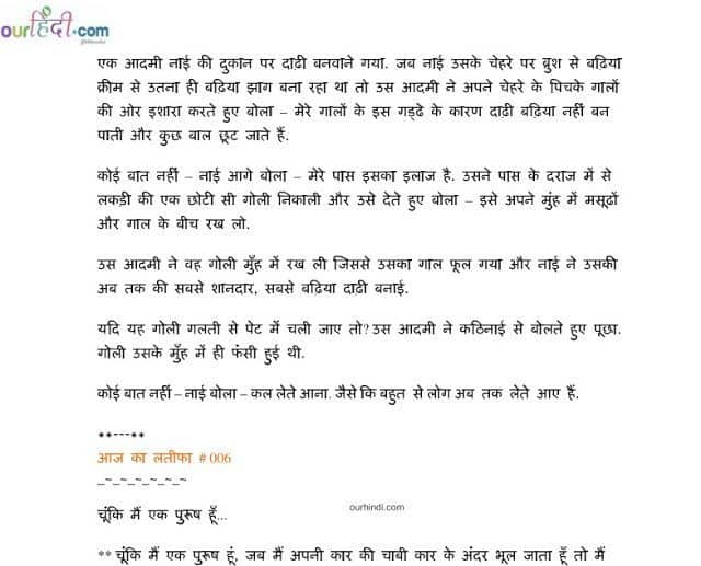 the alchemist pdf free download in hindi