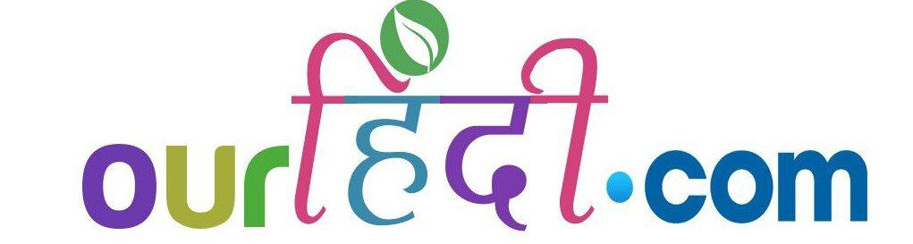 Free Hindi Books